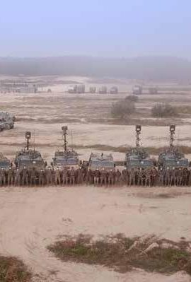military (5)